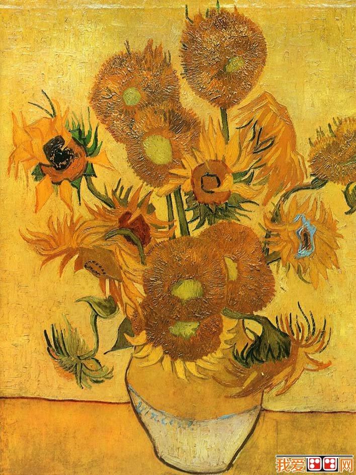 梵高 十五朵向日葵 凡高两幅知名向日葵油画作品图文赏析 2