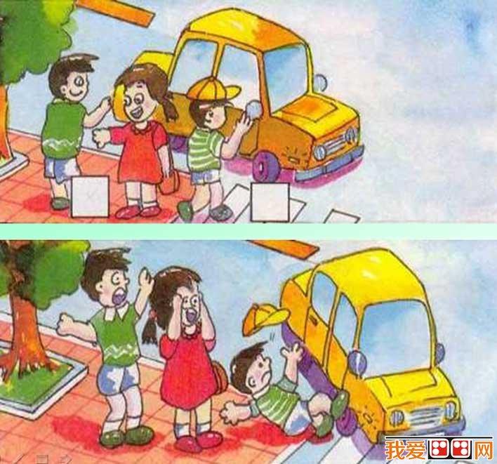 交通安全儿童画:交通安全知识儿童漫画图片-图片报道 广安区 强化水图片