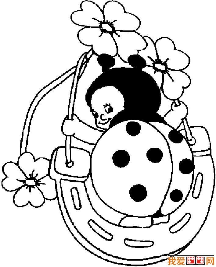 七星瓢虫简笔画图片大全 可爱的简笔画七星瓢虫图片
