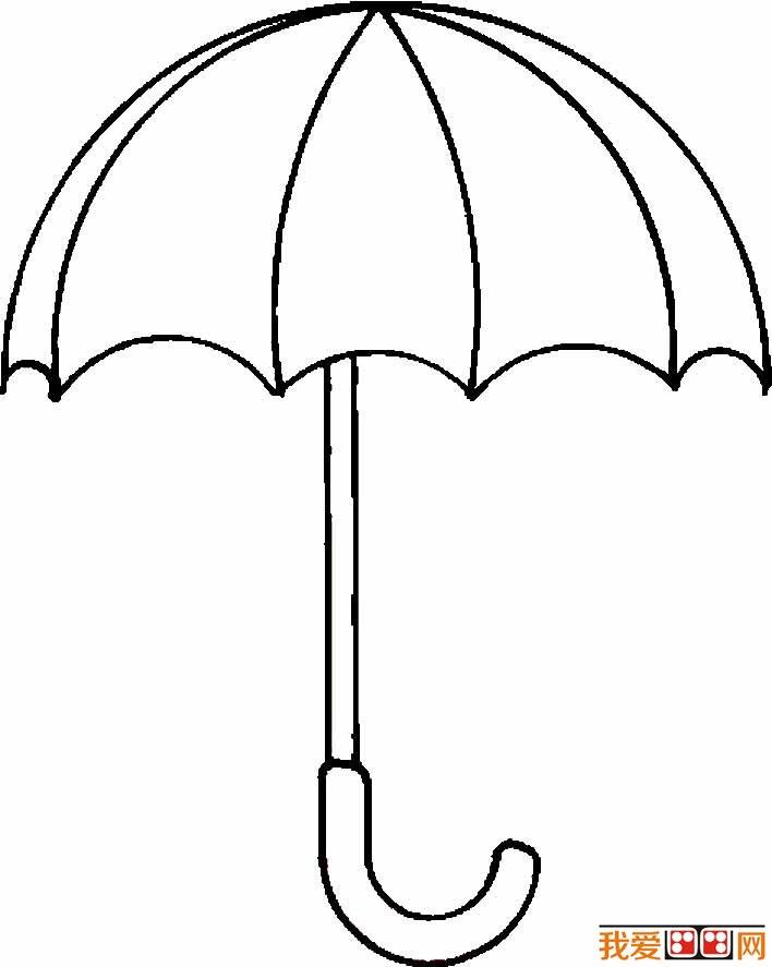 雨伞简笔画图片大全 各种各样的小雨伞简笔画(4)