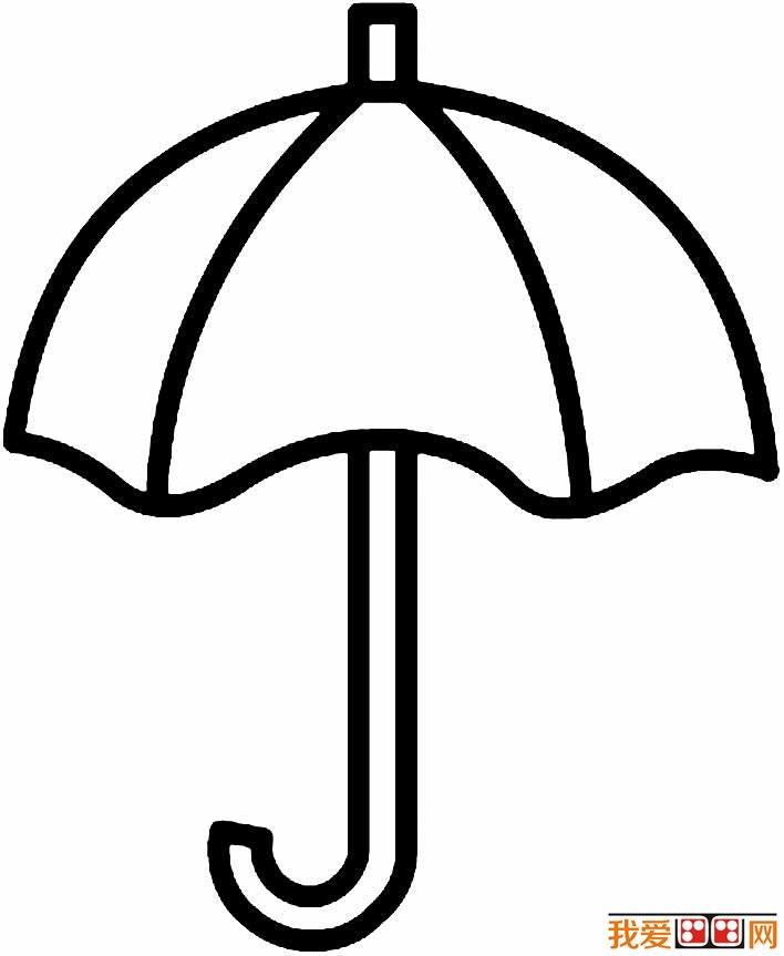 小说大全 雨伞借给谁