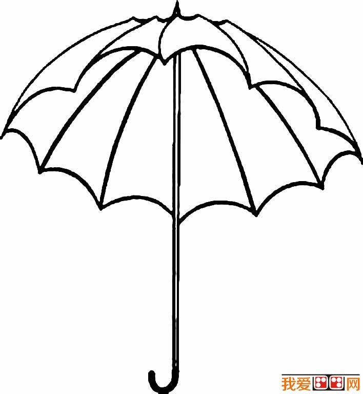 雨伞简笔画图片大全 各种各样的小雨伞简笔画(6)