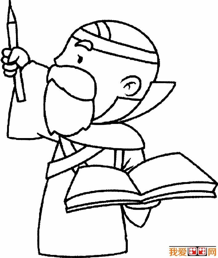 老师简笔画图片20副:男老师简笔画,女老师简笔画(4)