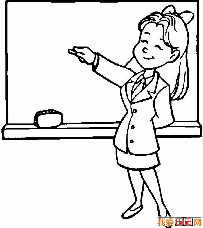 老师简笔画图片20副:男老师简笔画,女老师简笔画(6)