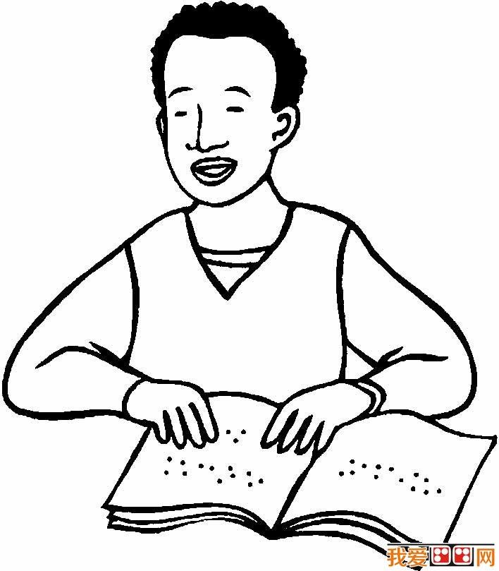老师简笔画图片20副:男老师简笔画