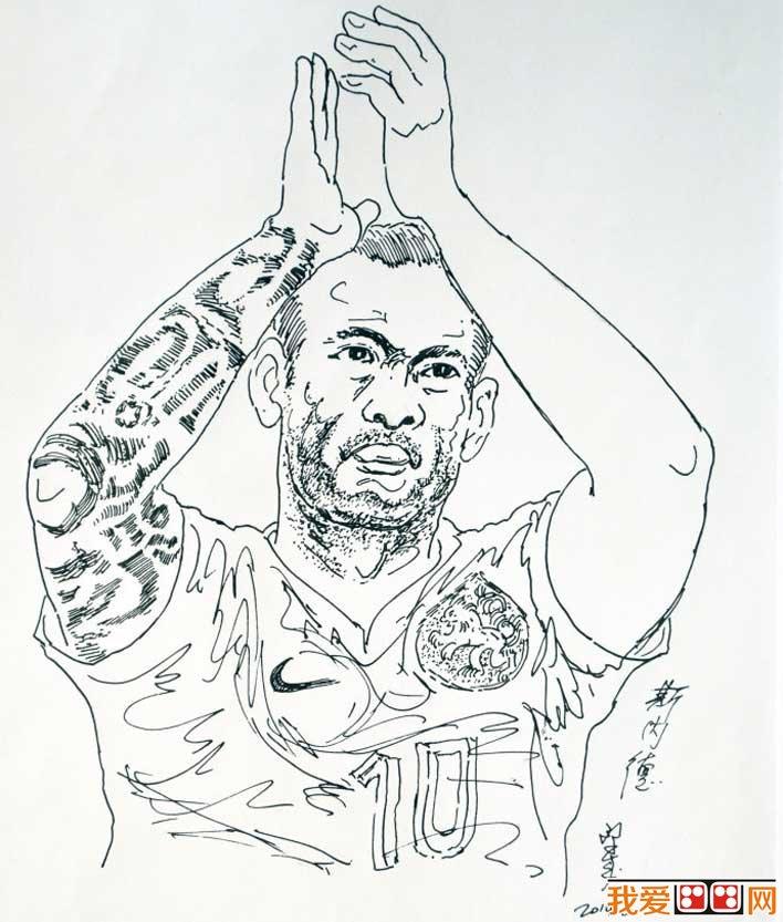 斯内德人物速写图片 巴西世界杯50大球星素描头像 03