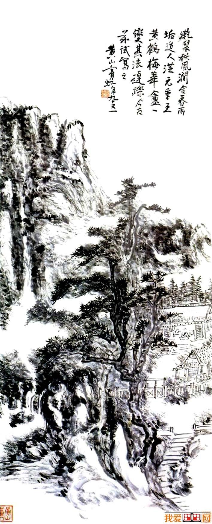 黄宾虹 水墨山水1954 立轴 大师1954年水墨山水画高清大图赏析