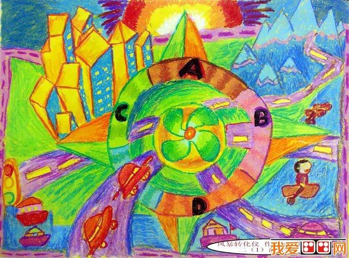 小学生科幻画比赛作品展示_福清元洪师范学校附属小学