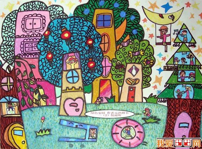 小学生科幻画比赛作品展示_福清元洪师范学校附属小学图片