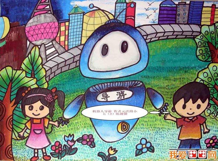 我的梦儿童画10幅第4张