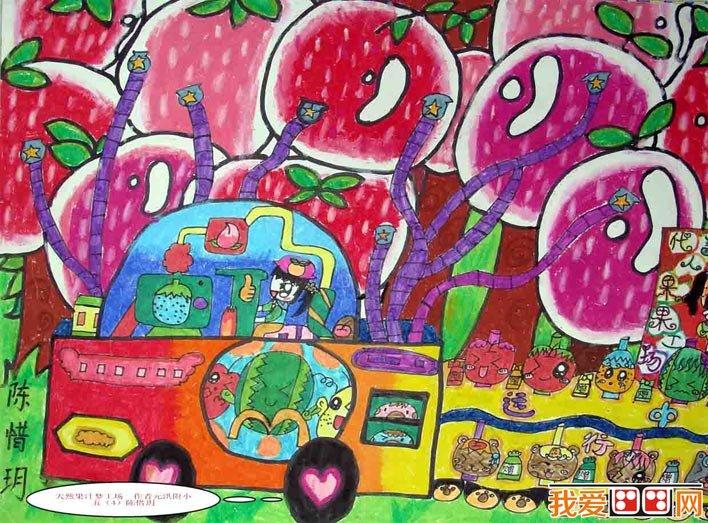科幻画比赛作品:天然果汁梦工厂科幻画