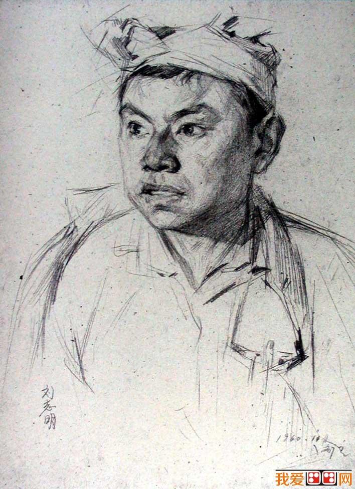 靳尚谊素描作品:中国油画大师靳尚谊优秀素描头像作品(14)