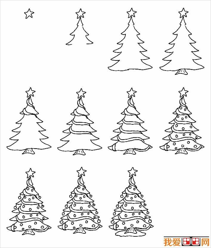 学画画 儿童画教程 简笔画 > 简笔画圣诞树画法,画圣诞树简笔画的步骤