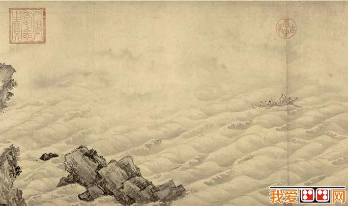 赵黻巨幅长卷水墨山水画《江山万里图》第五段图片