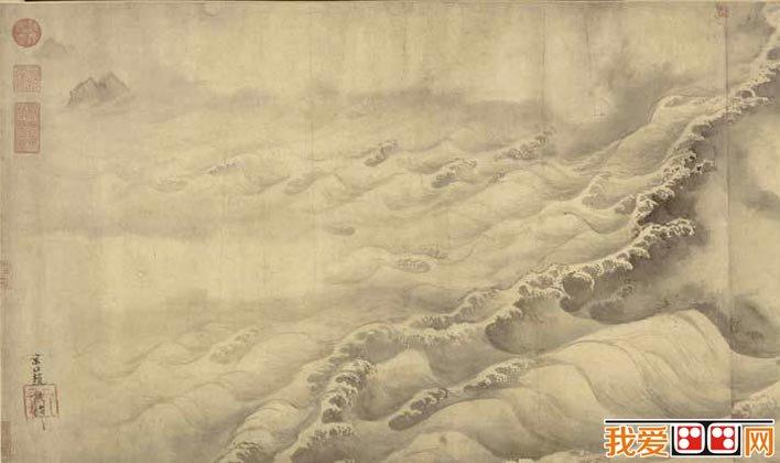 赵黻巨幅长卷水墨山水画《江山万里图》第十三段图片