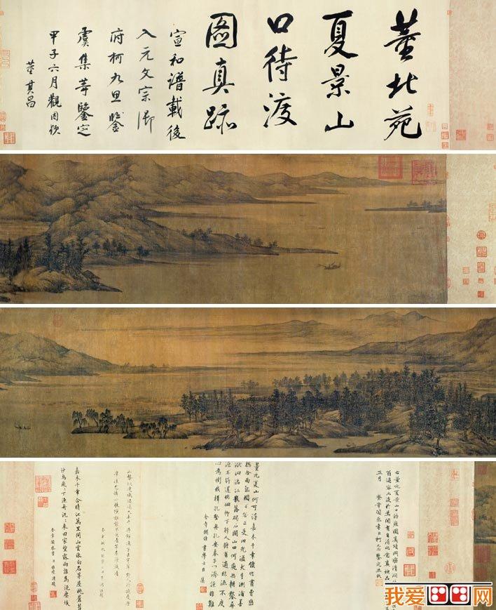 董源《夏景山口待渡图》_董源描绘江南风景山水画的典型代表作品