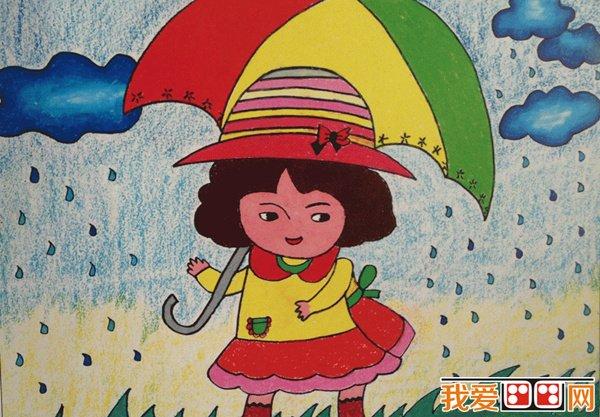步骤: 1.先用铅笔勾出小女孩、雨伞、云朵、小草的彤·为了使轮廓线更明确。小朋友们可以用黑色的水彩笔重新勾一次铅笔勾过的轮廓线。  2.先用厚涂法画出小女孩的头发、衣服、帽子等。  3.再用平面涂法画出小女孩的伞,小朋友们可以自己在伞上画出各种花朵来点缀美丽的雨伞,最后细心地给小雨点涂上蓝色。  4.最后用色彩渐变法画出云朵,用薄画法画出后面的背景。