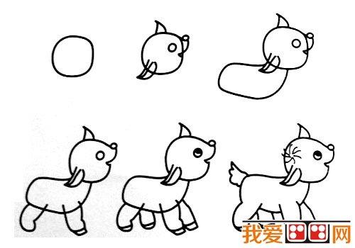 动物简笔画:小狗简笔画的画法