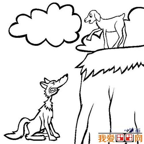 狼和小羊的简笔画
