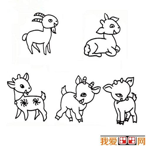 小山羊简笔画的几种画法