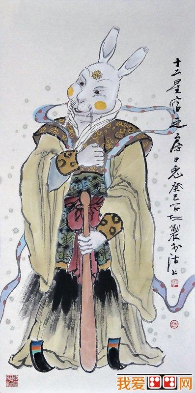 思想将十二生肖动物画成星宿神仙定会