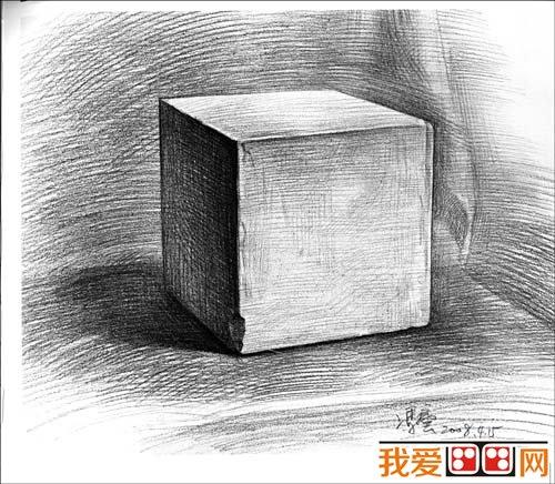 素描教程 几何体的技法图片