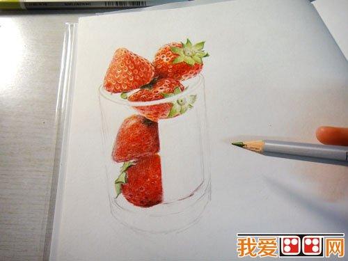 彩铅muji杯子和草莓的绘画步骤