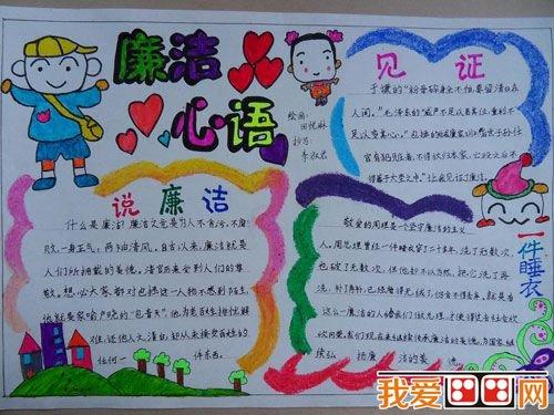 小学生怎样制作优秀手抄报-南昌家教|南昌一对一补