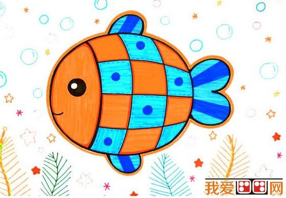 儿童水彩画教程:如何画小鱼