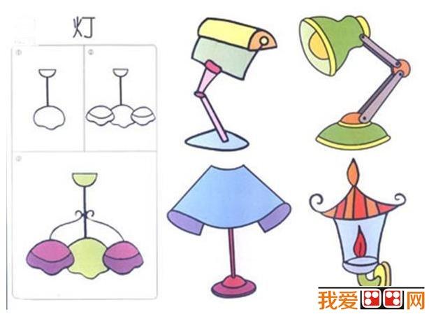 小学生画画教程:怎么画台灯