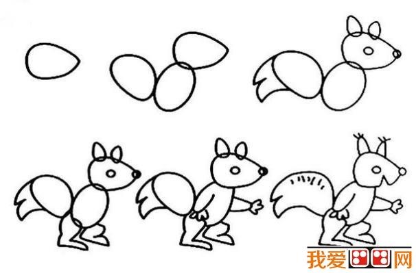 儿童画简笔画:小松鼠简笔画教程