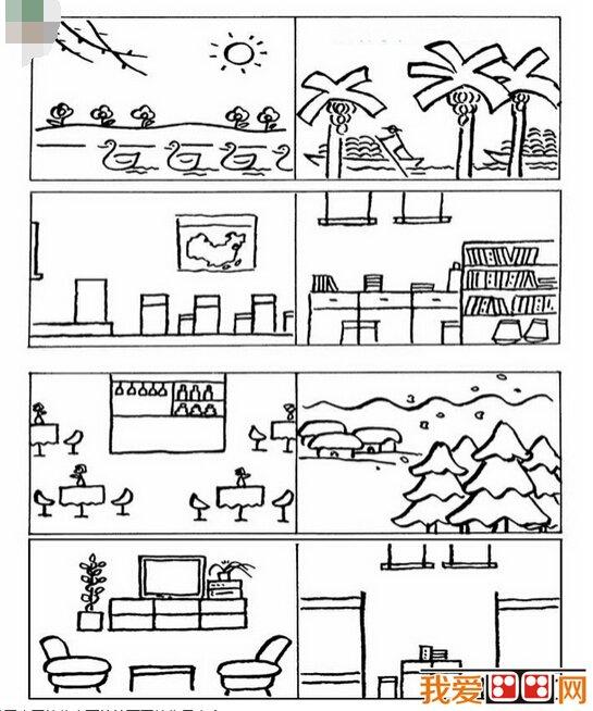 儿童画简笔画房间图片