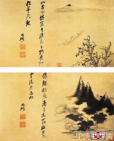 明 倪元璐山水花卉图