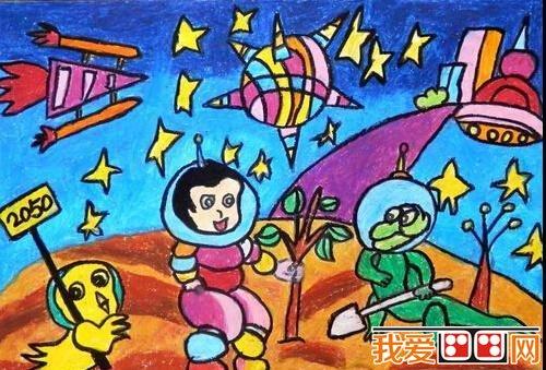 优秀的儿童科幻画作品欣赏 6