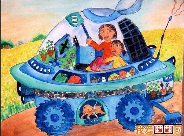 优秀的儿童科幻画作品欣赏(7)图片