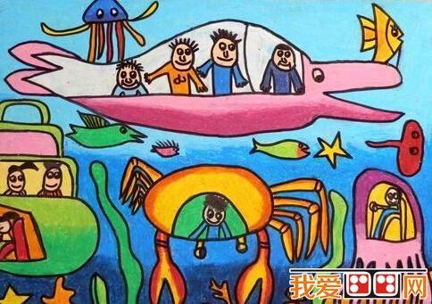 优秀的儿童科幻画作品欣赏(8)图片