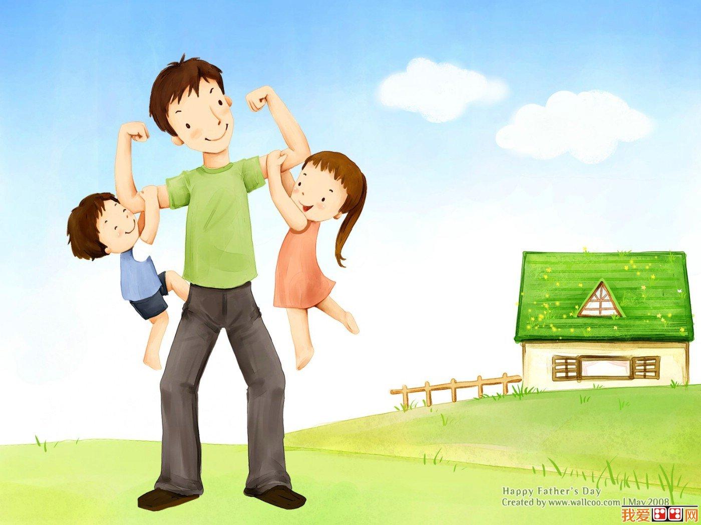 父亲节卡通画作品欣赏(3)