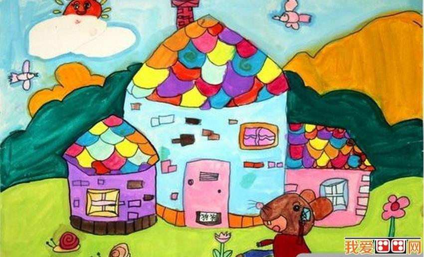 有一栋美丽的彩色的房子