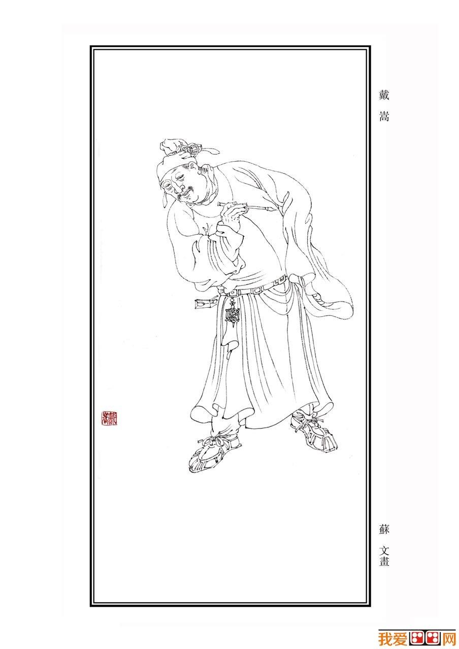 中国古代画牛之能手——戴嵩