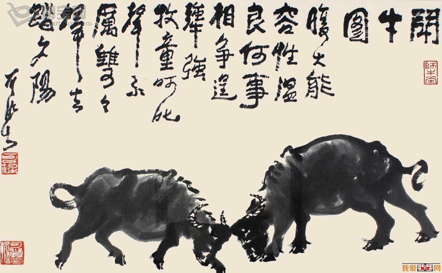 中国古代画牛之能手 戴嵩