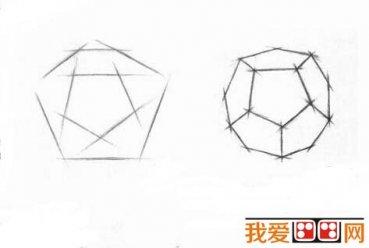 素描几何体:五边形多面体的素描教程