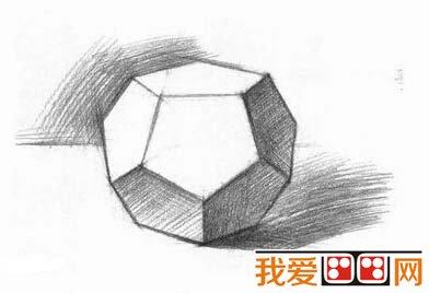 素描几何体 五边形多面体的素描教程图片