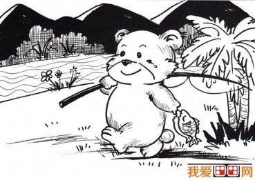 儿童画画教程:小熊钓鱼作画步骤