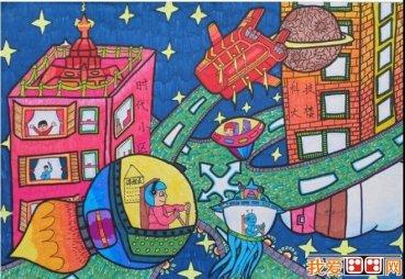 2004年参加全国科幻画大赛获奖作品(二)_风景520