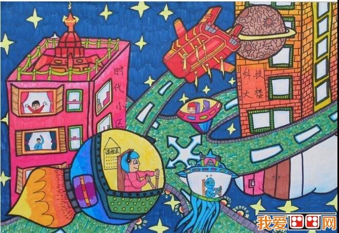 儿童科幻画 未来世界科幻画欣赏