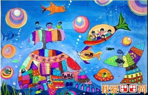 儿童科幻画 未来世界科幻画欣赏 3