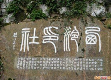 西泠春拍七月将推出首届金石碑帖专场