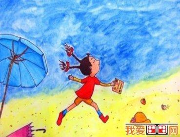 儿童水粉画:快乐的一天水粉画作