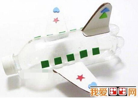 手工diy教程:饮料瓶手工制作小飞机模型教程