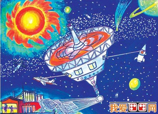 儿童科幻画:太空家园作品欣赏图片